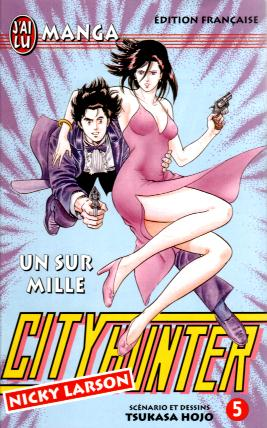 City Hunter 05