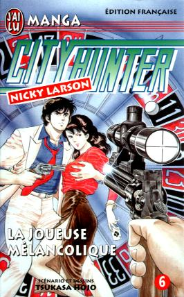 City Hunter 06