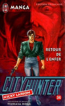 City Hunter 34